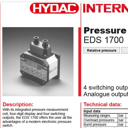 Hydac/贺德克压力开关EDS 1700希而科