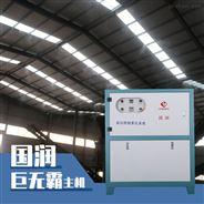 工業加濕設備