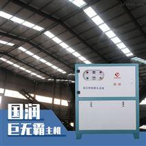 钢铁厂喷雾除尘系统厂家