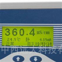 FF智能电导率仪型号:WHM2-DDG-2000