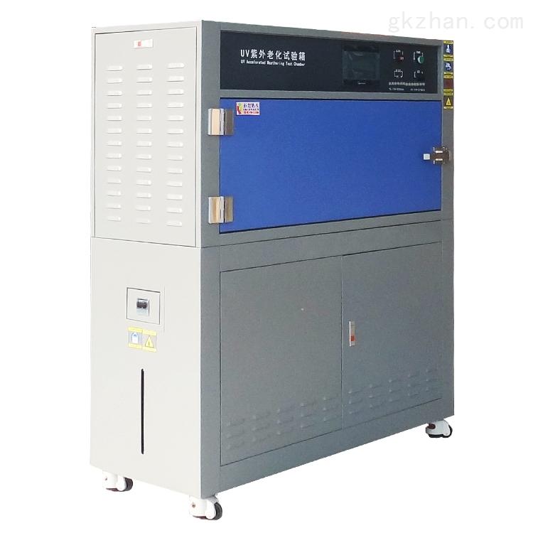 光照功能紫外线老化试验箱三功能体验