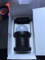 FW6330轻便式工作灯海洋王同款LED装卸灯
