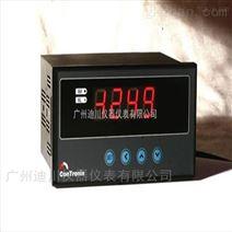 温控表温度控制仪