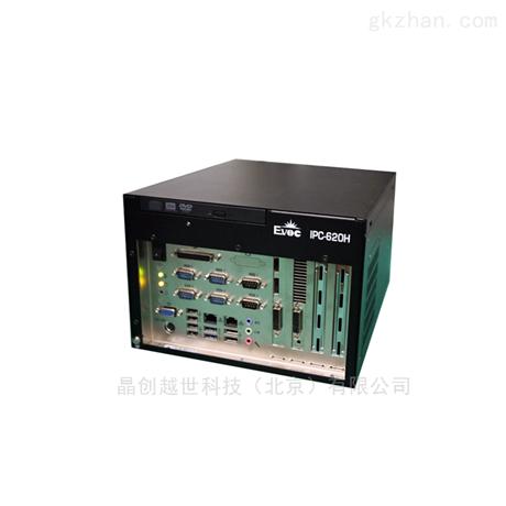 IPC-620H   研祥小型緊湊型壁掛整機