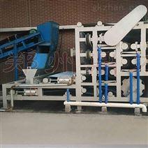 螺旋擠壓脫水機和帶式壓濾機區別-鼎力