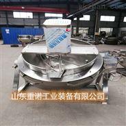 夹层锅的构造 鸭货卤制锅