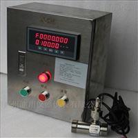 DLPL液体物料定量控制系统流量计系统