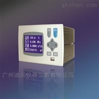 XSR10R無紙記錄儀