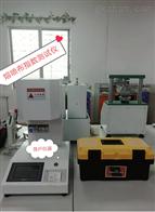 上海虹口区熔融指数仪现货