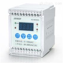 PFR-30;PFR-5;PFR-003剩余电流继电器