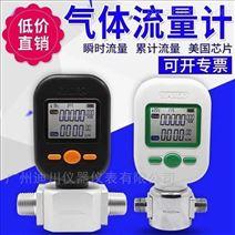 MF5712-N-200-B-O氧气质量流量计
