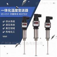 DC-WZP工業型一體化溫度變送器