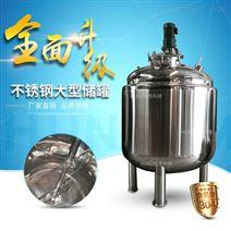 不锈钢压力储罐