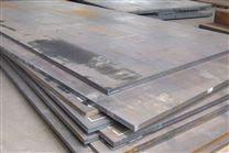 现货供应6+4堆焊耐磨板库存充足 价格优惠