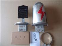 杆用铝盒金接头盒24芯