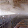 高压喷雾除臭系统