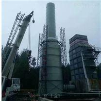 锅炉脱硫塔除尘器