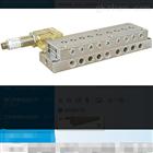 N705-MEMS25希而科优势品牌GMC-KINAX N705-MEMS 系列