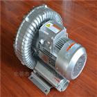 5.5KW真空吸附高压鼓风机 抽真空旋涡气泵