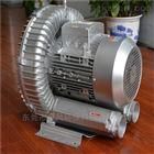 3.7KW抽真空负压漩涡高压气泵