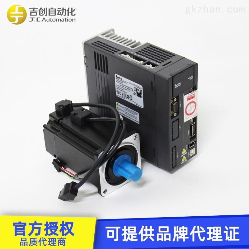 台达伺服驱动器ASD-A2-0121-M高功能型 吉创