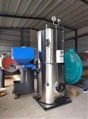罗定市生物质蒸汽多用发生器厂家供应