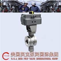 进口气动V型调节球阀质量好 品质高