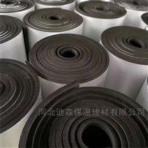 橡塑板厂家直供价格
