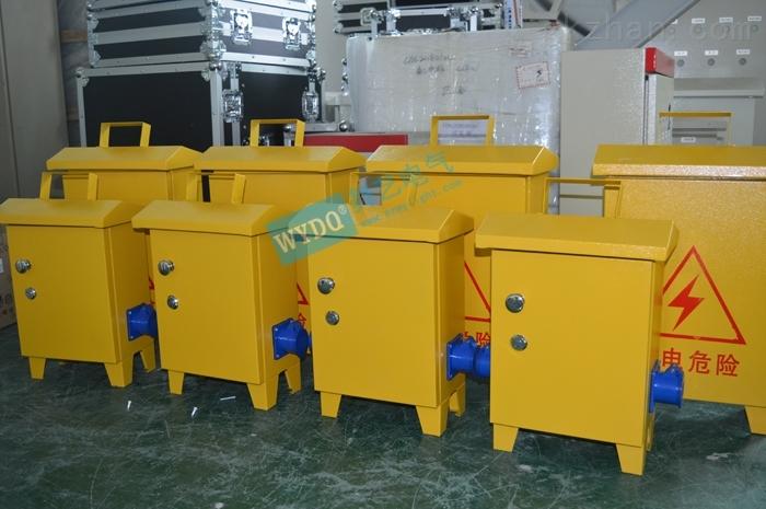 220V工地手提工业插座箱 施工移动配电箱