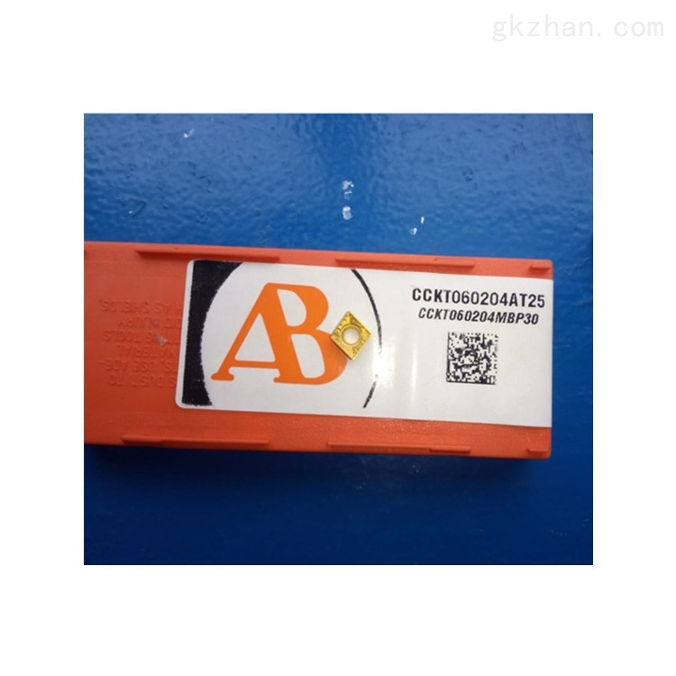 德国Alberg车刀CCKT060204AT25厂家现货