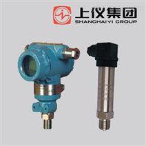 上海自动化仪表四厂 NS-GP高温压力传感器