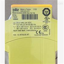 德国PILZ安全继电器(1089844)实物图