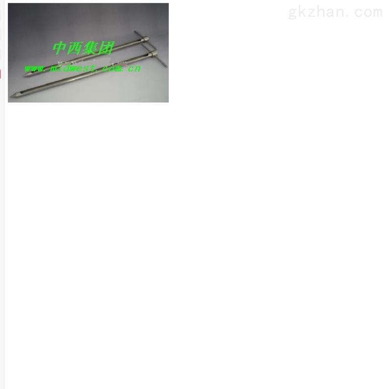 中文在线电导率仪型号:CN60M/SX20-CON5101