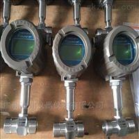 智能一體化型液體渦輪流量計