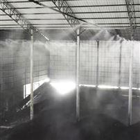 储煤棚雾化除尘系统方案