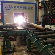 智能H型钢切割机 型材切割设备