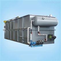 重庆江津压力式溶气气浮机固液分离产品优点