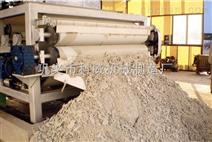 印染污泥烘干机(图)