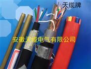 SPTYWPL23、SPTYWPA23铁路数字信号电缆天缆