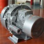 7.5KW漩涡式高压气泵