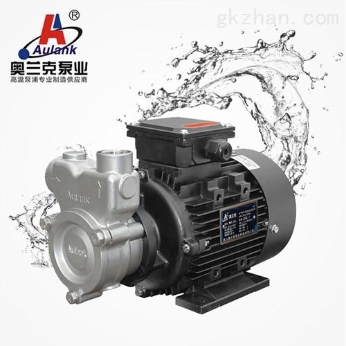 Aulank超声波清洗自吸泵