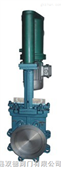 PZ243X电液动刀形闸阀 电液动法兰式刀形闸阀 电液动刀闸阀
