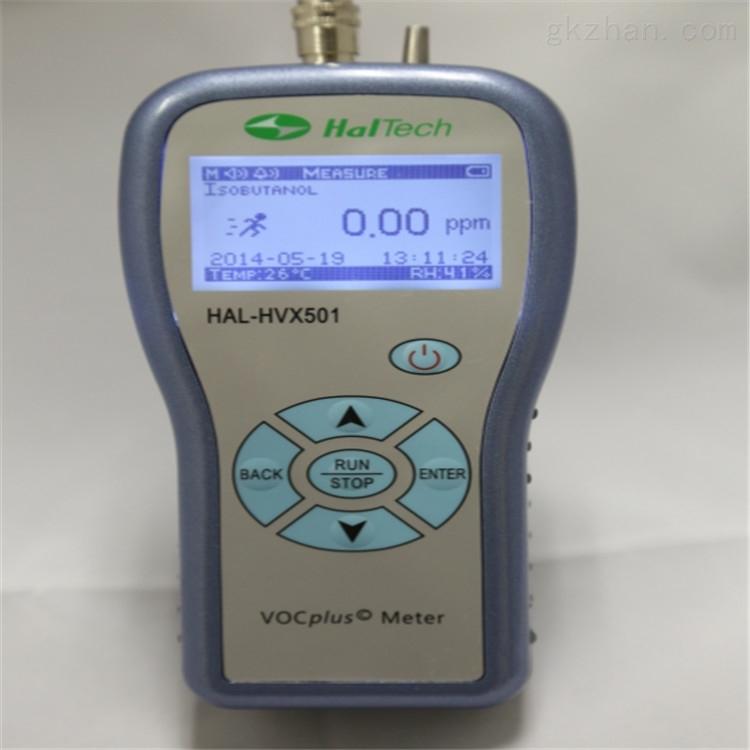 美国Hal Technology空气粒子计数器