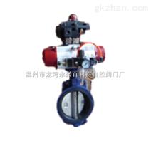 、温州百利得自控阀门专业供应气动铸铁体不锈钢蝶阀D671XP-10C/D671XP-10Q