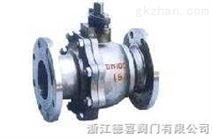 专业生产优质高温球阀厂家供应