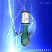 气动浆液阀