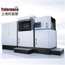 3D打印机 德国EOS M400激光烧结成型技术