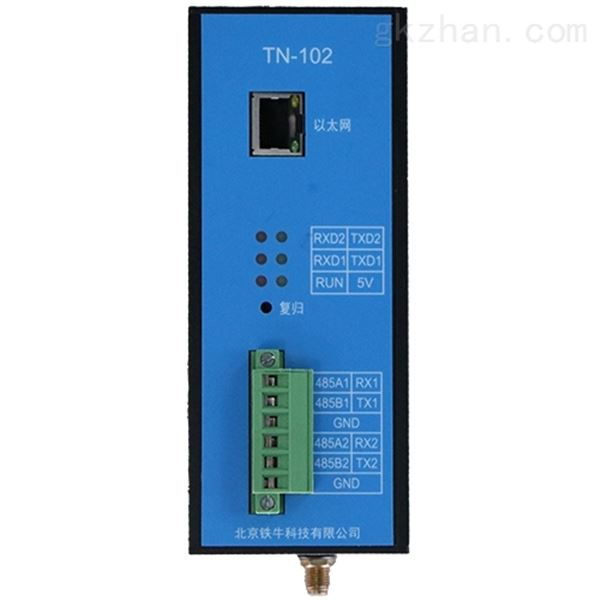 数据通讯协议转换器
