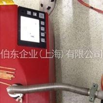 热管检漏专用氦质谱检漏仪