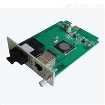 ME0110-K 百兆以太网光纤收发器板卡